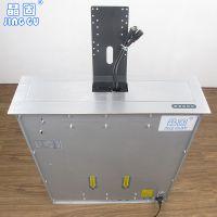 晶固JG-17/19/22寸会议桌面液晶显示屏升降器 双电机齿轮升降器