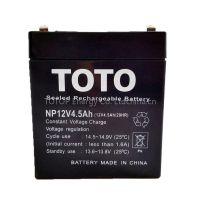 Uninterrupted Power Supply batteries 12V 5Ah