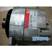 康明斯发电机KTA50充电发电机3088320业诚直销价格