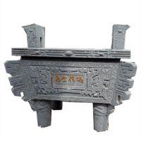 曲阳县万洋雕刻有限公司