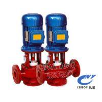 上海南洋SL型系列玻璃钢管道化工泵