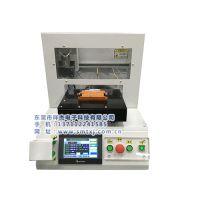 祥杰pcb锣板机价格 铣刀式分板机批发价 裁板机操作流程 优质分切邮票孔PCB板批发