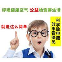 北京写字楼除甲醛,空气净化
