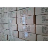 供应手表带硅胶普通硅胶原材料 40-80度 硅胶混炼胶厂家直销