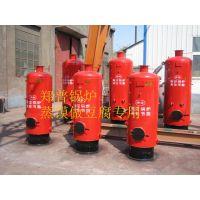 郑州长期供应优质燃煤蒸汽锅炉热水锅炉供暖锅炉环保节能锅炉设备等