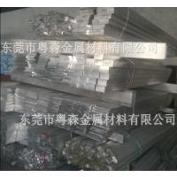 进口高硬度2024导电铝排 2024模具铝板 2A12精抽铝方管现货