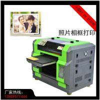 FB3358 A3+ 玻璃相框定制万能平板打印机 玻璃摆台打印机 婚纱照片打印 低成本
