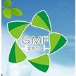 2017第九届广州国际园林机械与园艺工具展