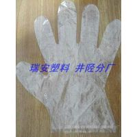 供应酒店餐饮用品大中小号齐全一次性卫生手套出厂价