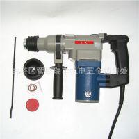供应正品 东成 电镐 Z1G-FF-26 锤钻 冲击电锤