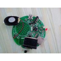 浙江液晶屏MP3解决方案-浙江LCD屏MP3解决方案