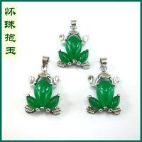 精美天然马来玉小青蛙吊坠满绿祖母绿挂件 女士项链坠子饰品批发