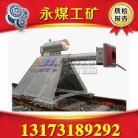 CDH-Y型液压缓冲滑动挡车器 液压缓冲滑动挡车器——工矿设备