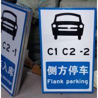 新乡交通安全设施 道路减速设备 指示标志 停车场设施
