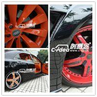 深圳汽车轮毂裂痕修复,汽车铝合金轮毂抛光|拉丝