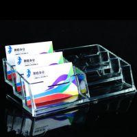高高级六格名片座/会展用品/商务透明名片架/塑料有机玻璃名片盒