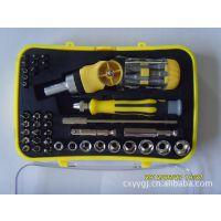50件套棘轮组套组合工具多用螺丝刀套装