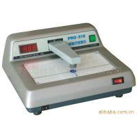 供应PRO-310型台式透射密度仪