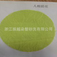 32s 人棉提花 人棉面料 粘胶纤维面料 人造棉 人棉染色