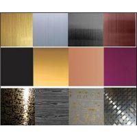 镜面黑钛金不锈钢矩形管,60*30*1.2不锈钢矩形彩色装饰扶手管,佛山不锈钢扶手管厂家订做加工