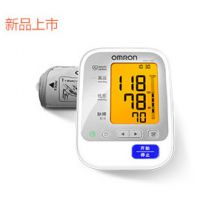 欧姆龙电子血压计7133 欧姆龙新款血压计