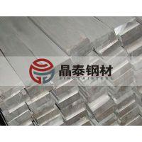 EN41合金结构钢EN41现货