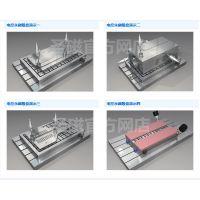电永磁吸盘 强力吸盘 CNC吸盘 专业定制 圣磁厂家直销