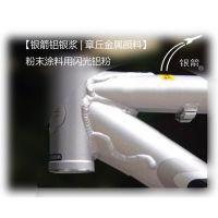 厂家直销 银箭 粉末涂料专用铝银粉 漂浮型涂料铝粉 防腐涂料铝粉