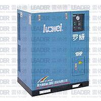 河南供应罗威静音式空气压缩机空压机系统