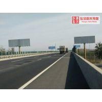 京津二线高速广告单立柱99京津塘高速广告牌价格