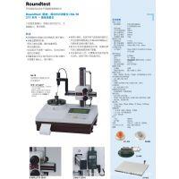 【三丰代理】授权促销日本原装经济型圆度仪RA-120P