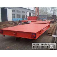室内60吨电动平板车制造厂家-KPX型