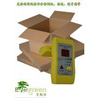 瓦楞纸板水分超标怎么检测,纸板湿度测定仪