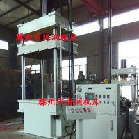 供应Y32-200T玻璃钢电表箱成型油压机