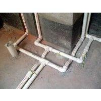 天津河北区专业维修自来水管漏水!坐桶,手盆,水嘴维修13820379868