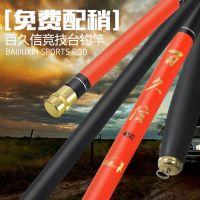 凯吉岛4.5m 28调钓鱼竿台钓竿碳素鱼杆超轻硬手竿3.6 5.4 6.3米