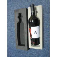 酒瓶EVA防损内衬包装加工 异形泡绵防震酒瓶包装定作 哪里有EVA材料