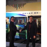 英特尔携手玖的公司发布新产品-VR体验车,吧迪乐