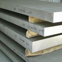 圣大进口大韩国 5083铝板 1.0*1220*2440铝板规格