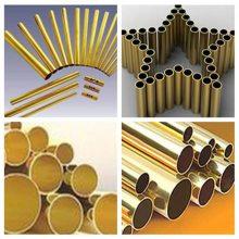 广东黄铜管批发国标H59厚壁黄铜管