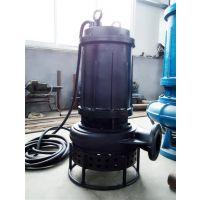 承德潜水砂浆泵,矿渣泵,矿用潜水砂浆泵