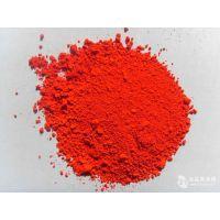 食品级新红色素生产厂家