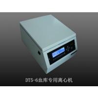DT5-6 台式自动平衡离心机(血库专用离心机)型号:DT5-6