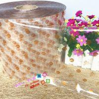 厂家供应BOPP/VMPET/PE镀铝易撕咖啡/茶叶/月饼卷膜袋 小容量各类食品包装袋