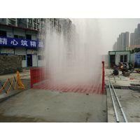 贵州黔西南工地车辆洗车机土建图纸