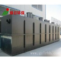 广州地埋式农村一体化生活污水处理设备