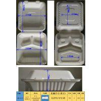 供应绿洲公司甘蔗竹浆一次性餐具3格快餐盒