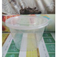 800ml一次性塑料打包碗、外卖打包碗
