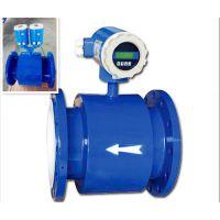 KMLDE DN32一体式电磁流量计,黑液废水流量计 产品质量无缺陷