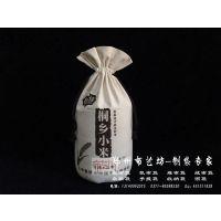 河南棉布袋精装面粉袋定制 大米杂粮袋设计小米袋定做